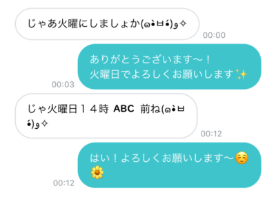 ペアーズ体験談