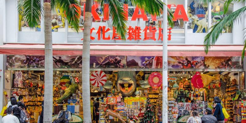 沖縄でセフレを作るならここだ!セフレと出会える場所5つ