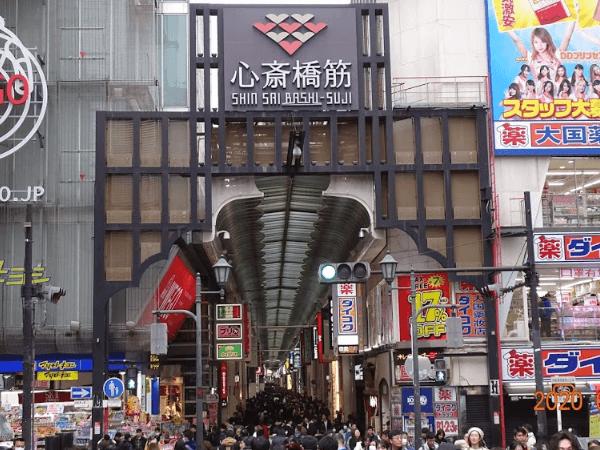 大阪ストリートナンパスポット3