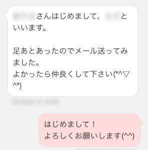 PCMAXメッセージ4