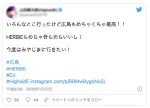 広島クラブ口コミ