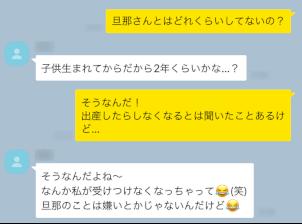 ワクワクメール人妻カカオ1