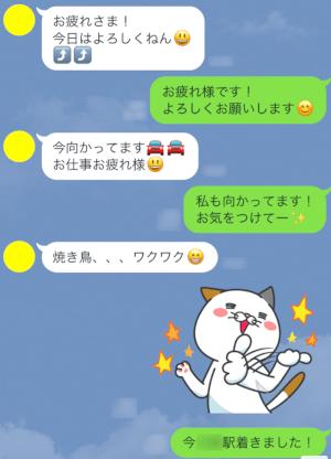 Jメール体験談安田顕ライン4