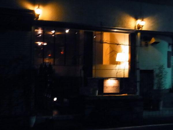広島 フーケ