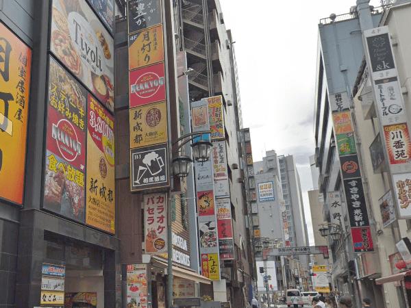 歌舞伎町1丁目の相席酒場