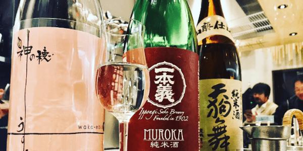 純米酒専門 YATA