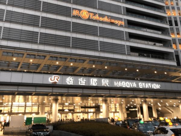 ナンパスポット名古屋駅