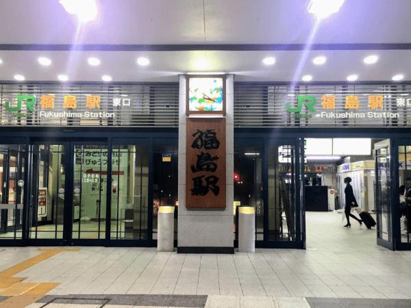 福島でセフレと出会えるスポット03