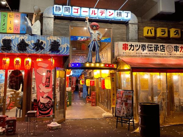 静岡でセフレと出会えるおすすめスポット03