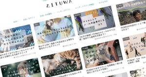ZITUWAサムネイル画像