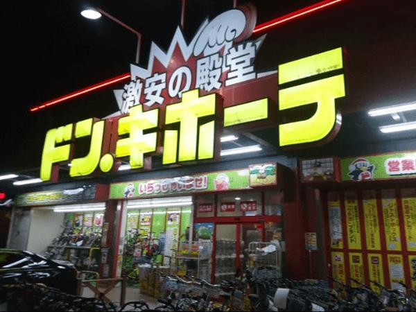 岡山でおすすめのナンパスポット01
