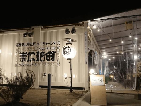 京都出会いの場02