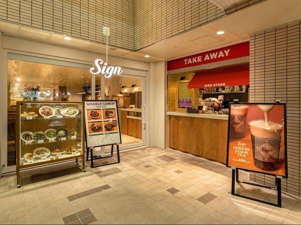 Sign gotanda五反田東急スクエア店