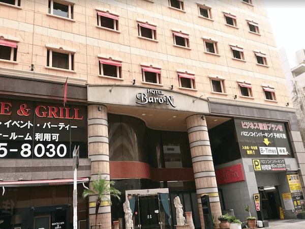 HOTEL Baron CHIBA-CHUO(ホテル バロン千葉中央)』