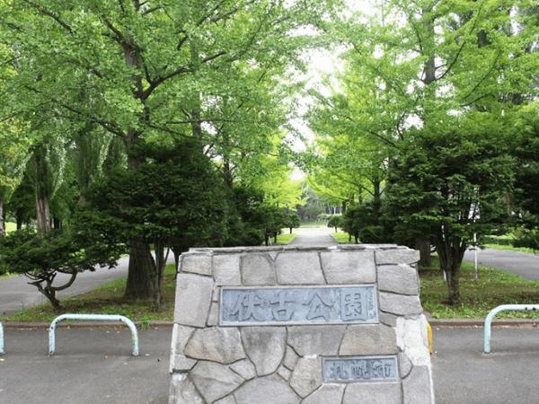 北海道のセフレとカーセックスできる場所