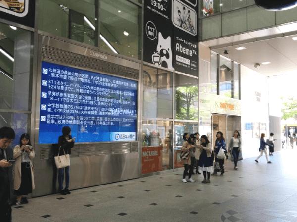 福岡でセフレと出会える場所2