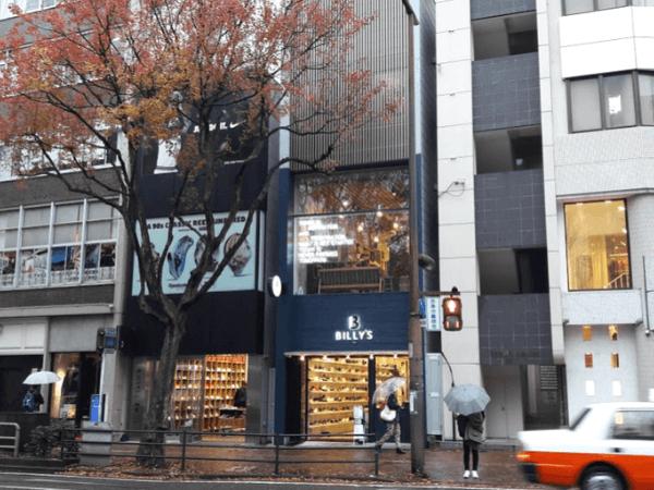 福岡でセフレと出会える場所3