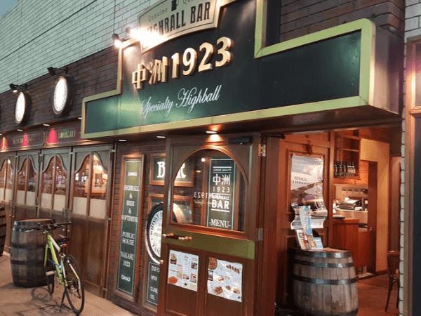 福岡でセフレと出会える場所5