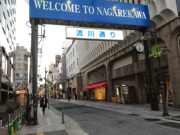 広島でセフレと出会えるストリートナンパスポット2