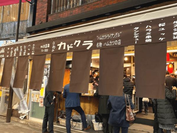上野でセフレと出会える場所1
