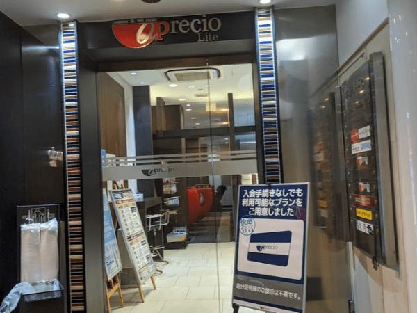 神奈川でセフレとセックスできる場所2